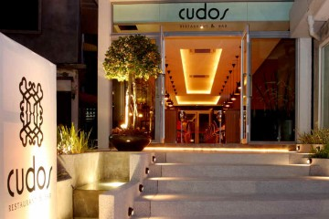 CUDOS RESTAURANT & BAR
