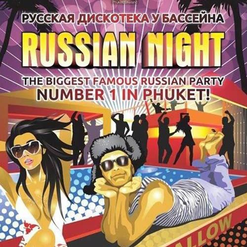 phuket best nightlife nightclubs bars phuket famous 3